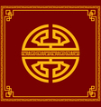 Vintage Chinese Frame vector image