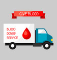 mobile blood transfusion station vehicle medical vector image vector image
