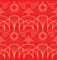 modern geometric tiles asian pattern on red vector image