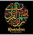 multi color ramadan kareem background vector image vector image