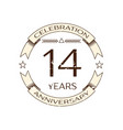 realistic fourteen years anniversary celebration vector image vector image