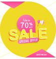 super sale 70 off discount banner template for vector image vector image