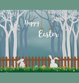 happy easter with cute rabbits and colorful eggs vector image vector image