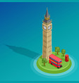 london set of detailed isometric big ben vector image vector image
