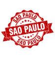 sao paulo round ribbon seal vector image vector image