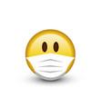 emoji smile face in a medical mask vector image vector image