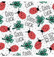 good luck charms talisman seamless pattern vector image