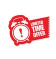 limited time offer sticker - ringing alarm clock vector image vector image