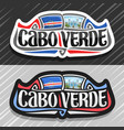 logo for republic of cabo verde vector image