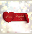 Happy Valentines Day banner vector image