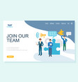 looking for professional online interview vector image