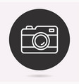 photo - icon isolated simple vector image vector image