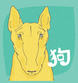 yellow dog bull terrier and inscription in chinese vector image