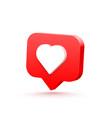 3d heart like social network white background vector image vector image