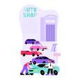 auto shop vertical banner vector image vector image