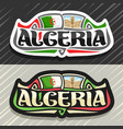 logo for republic of algeria vector image vector image