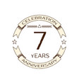 realistic seven years anniversary celebration logo vector image vector image