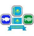 symbol of Kazakhstan vector image