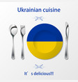ukrainian cuisine cutlery vector image vector image