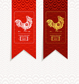 Chinese new year design elements Chinese tags for vector image vector image