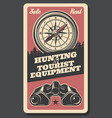 hunting and tourist equipment shop vector image vector image