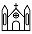 jesus church icon outline style vector image vector image