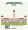 Kuala Lumpur vector image vector image