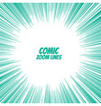 comic speed zoom lines background vector image