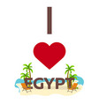 i love egypt travel palm summer lounge chair vector image vector image