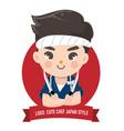japan boy chef vector image vector image