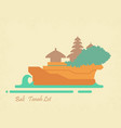 postcard with a tanakh lot the temple vector image