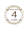 realistic four years anniversary celebration logo vector image vector image