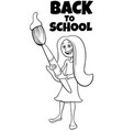 student girl back to school cartoon color book vector image