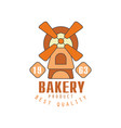 bakery product best quality logo template estd vector image vector image
