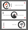 banners with koi carps mountains and pine tree vector image vector image