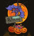 cartoon halloween poster text happy halloween vector image