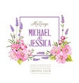 the wedding invitation vector image vector image