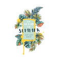 tropical floral summer party poster with palm vector image vector image