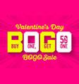 valentines day bogo sale banner vector image vector image