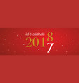 2018 celebration banner gold 2017 numbers vector image