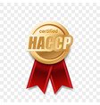 haccp certified award ribbon food safety and vector image vector image