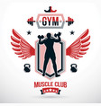 winged symbol composed using muscular athlete vector image