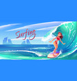young surf girl riding ocean wave on board banner vector image