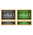 back to school sale banners wooden chalkboard vector image