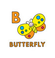cute cartoon animals alphabet butterfly vector image vector image