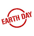 earth day stamp vector image