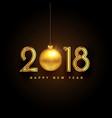 golden 2018 happy new year premium background vector image vector image