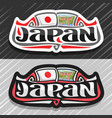 logo for japan vector image