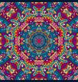 abstract mandala border vector image vector image