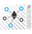 ethereum network nodes flat icon with bonus vector image vector image